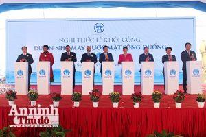 Hà Nội khởi công dự án nhà máy nước mặt sông Đuống 5.000 tỷ đồng